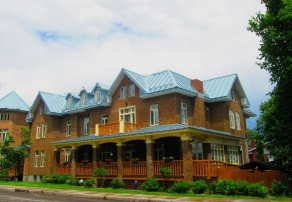 Manoir-St-Amand- Résidence personne âgée Québec